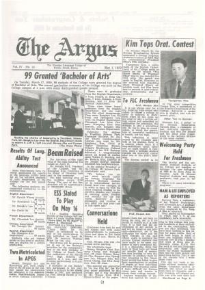 Argus Vol.Ⅳ No.18(May. 01. 1959