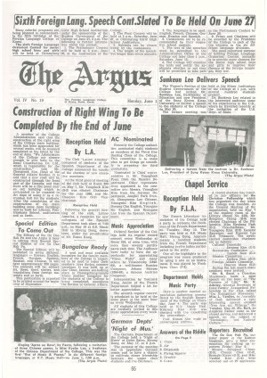 Argus Vol.Ⅳ No.19(Jun. 01. 1959