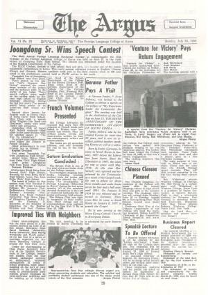 Argus Vol.Ⅵ No.20(Jul. 20. 1959)