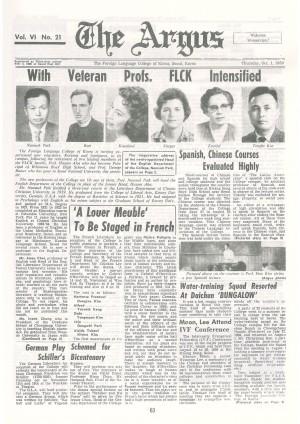 Argus Vol.Ⅵ No.21(Oct. 01. 1959)