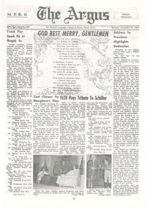 Argus Vol.Ⅵ No.24(Dec. 21. 1959)