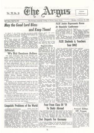 Argus Vol.Ⅶ No.25(Feb. 29. 1960)