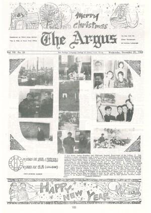 Argus Vol.Ⅶ No.32(Dec. 21. 1960)