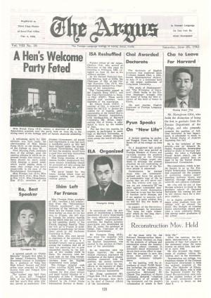 Argus Vol.Ⅷ No.39(Jun. 24. 1961)