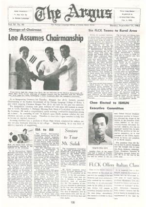 Argus Vol.Ⅲ No.40(Sept. 11. 1961)