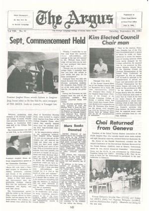Argus Vol.Ⅷ No.41(Sept. 20. 1961)