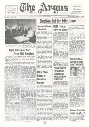 Argus Vol.Ⅸ No.47(Jun. 06. 1962)