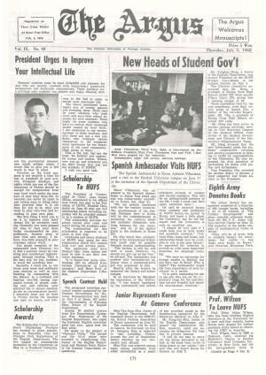 Argus Vol.Ⅸ No.48(Jul. 05. 1962)