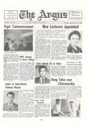 Argus Vol.Ⅸ No.49(Sept. 25. 1962)