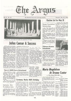 Argus Vol.Ⅹ No.55(May. 25. 1963)