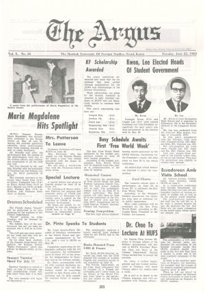 Argus Vol.Ⅹ No.56(Jun. 25. 1963)