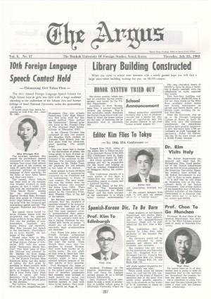 Argus Vol.Ⅹ No.57(Jul. 25. 1963)