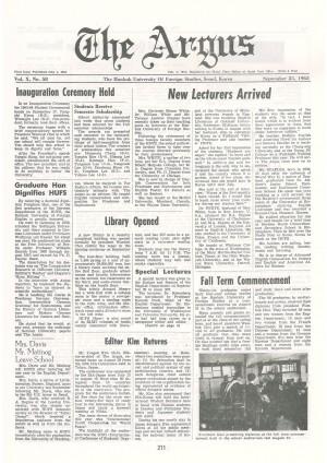 Argus Vol.Ⅹ No.58(Sept. 25. 1963)