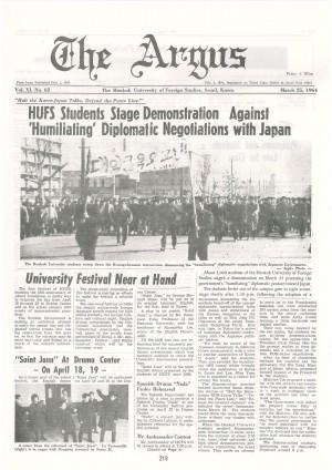 Argus Vol.ⅩⅠ No.62(Mar. 25. 1964)