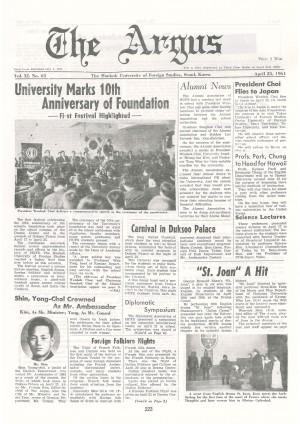 Argus Vol.ⅩⅠ No.63(Apr. 25. 1964)
