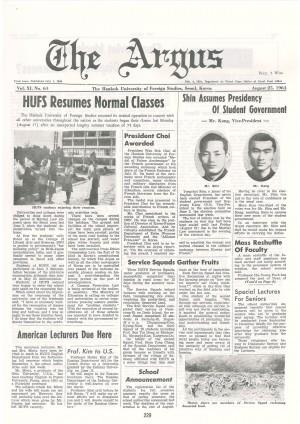 Argus Vol.ⅩⅠ No.64(Aug. 25. 1964)