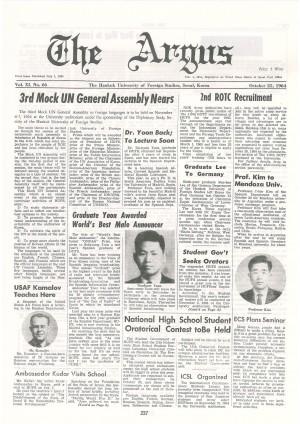 Argus Vol.ⅩⅠ No.66(Oct. 25. 1964)