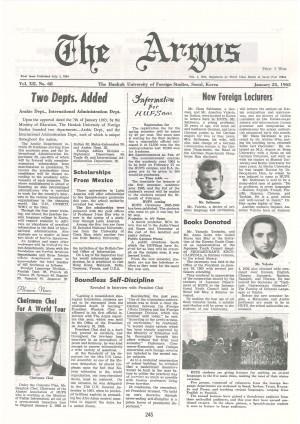Argus Vol.ⅩⅡ No.68(Jan. 25. 1965)
