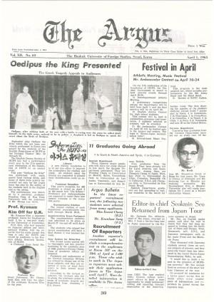 Argus Vol.ⅩⅡ No.69(Apr. 01. 1965)