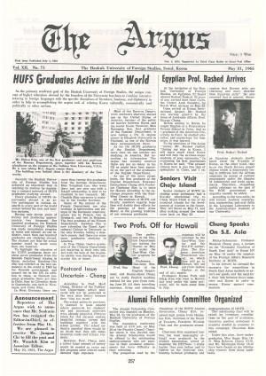 Argus Vol.ⅩⅡ No.71(May. 31. 1965)