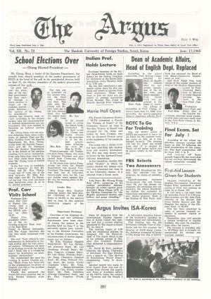 Argus Vol.ⅩⅡ No.72(Jun. 17. 1965)