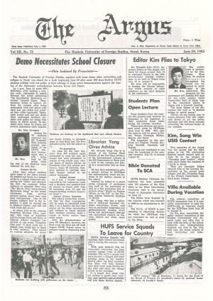 Argus Vol.ⅩⅡ No.73(Jun. 29. 1965)
