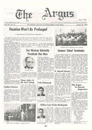 Argus Vol.ⅩⅡ No.75(Aug. 16. 1965)