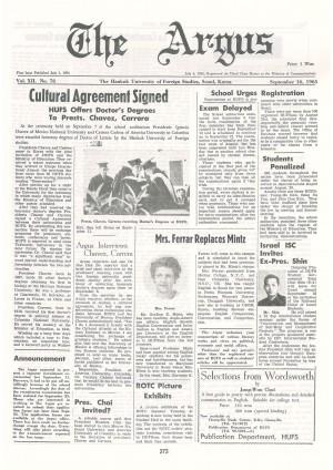 Argus Vol.ⅩⅡ No.76(Sept. 16. 1965)