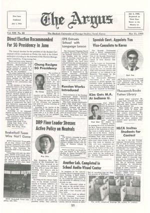 Argus Vo.ⅩⅢ No.88(May. 31. 1966)