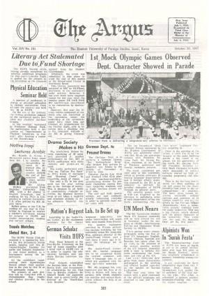 Argus Vol.ⅩⅣ No.101(Oct. 30. 1967)