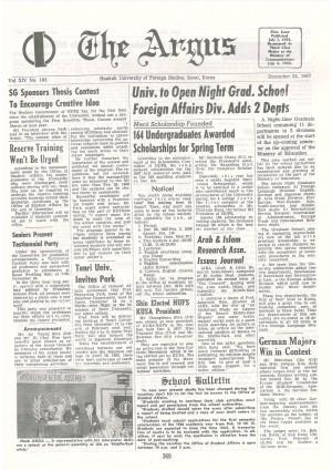 Argus Vol.ⅩⅣ No.103(Dec. 24. 1967)