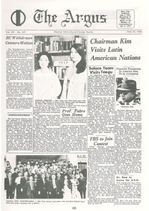 Argus Vol.XV No.107(Jun. 20. 1968)