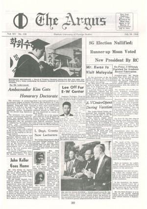 Argus Vol.XV No.108(Jul. 20. 1968)