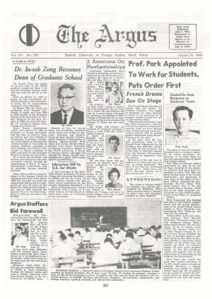 Argus Vol.XV No.109(Aug. 30. 1968)