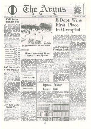 Argus Vol.XV No.111(Oct. 31. 1968)