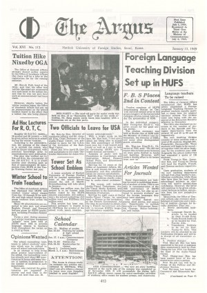 Argus Vol.XVI No.113(Jan. 15. 1969)