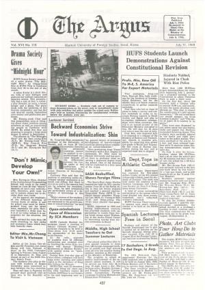 Argus Vol.XVI No.118(Jul. 31. 1969)
