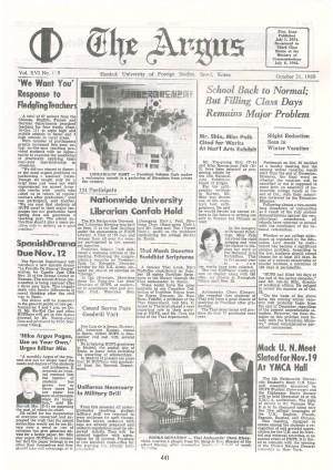 Argus Vol.XVI No.119(Oct. 31. 1969)