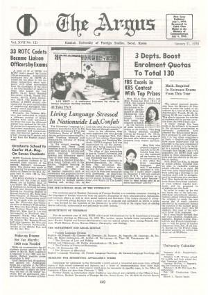 Argus Vol.XVII No.121(Jan. 31. 1970)