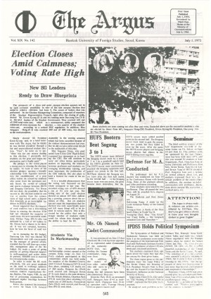 Argus Vol.XIX No.142(Jul. 01. 1972)