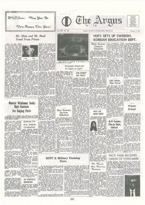 Argus Vol.XVII No.152(Jan. 01. 1974)