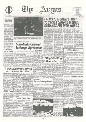 Argus Vol.XXI No.162(Apr. 01. 1975)