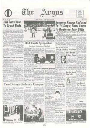 Argus Vol.XXI No.163(Jun. 01. 1975)