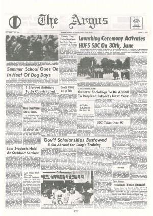 Argus Vol.XXII No.164(Aug. 01. 1975)