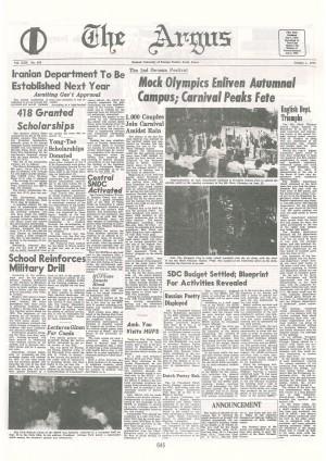 Argus Vol.XXII No.165(Oct. 01. 1975)