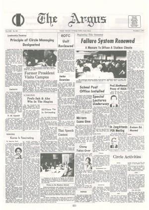 Argus Vol.XXII No.166(Nov. 01. 1975)
