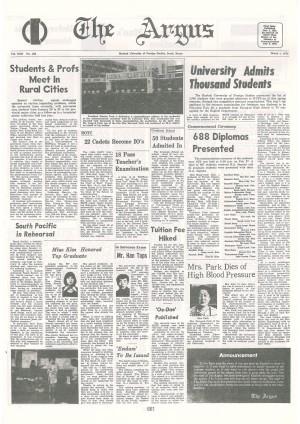 Argus Vol.XXII No.168(Mar. 01. 1976)