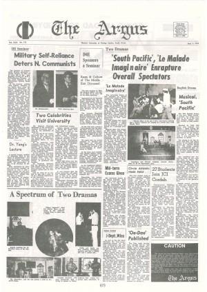 Argus Vol.XXII No.171(Jun. 01. 1976)