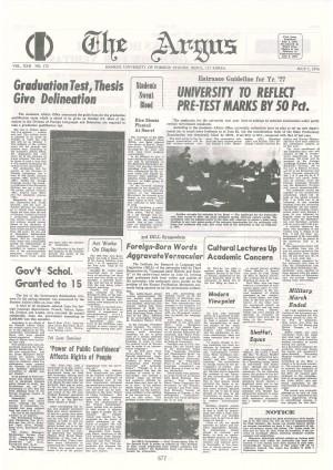 Argus Vol.XXII No.172(Jul. 01. 1976)