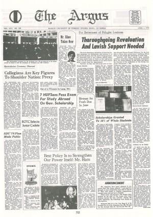 Argus Vol.XXV No.189(Apr. 01. 1978)